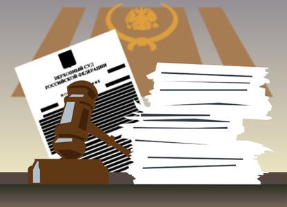 Бунт в колонии и исключение должника из реестра: новые дела ВС