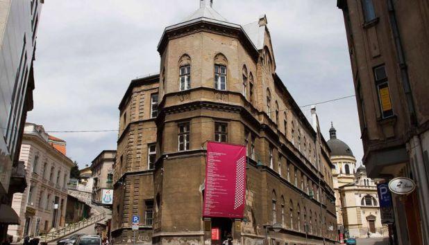Muzička akademija Sarajevo - undefined