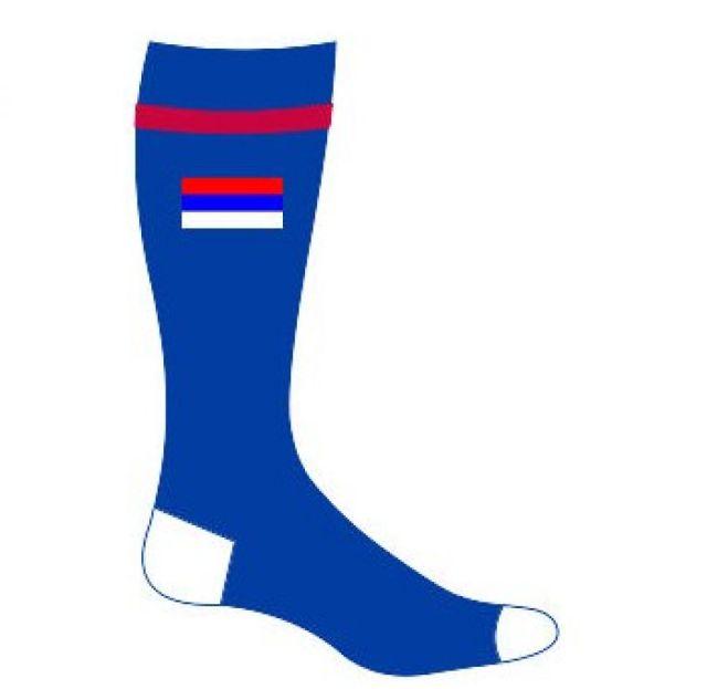 Čarape za Dodika - undefined