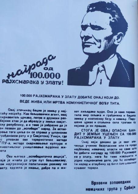 Titova Jugoslavija je završila u Sarajevu - undefined