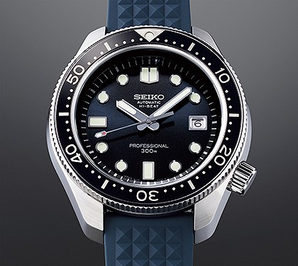 The dials celebrate the beauty and mystery of the ocean depths