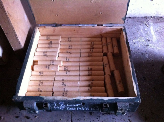 Мины, тротил, снаряды: СБУ выявила на Донетчине два крупных схрона с боеприпасами 09