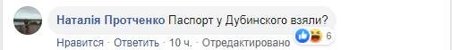 Змушений перейти кордон, - Богдан заявив, що виїхав з України після інтервю Гордону в звязку з фізичною загрозою 06