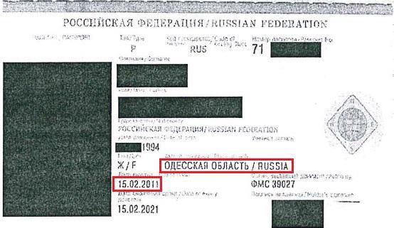 Российский паспорт: МИД Литвы предъявил еще один ...