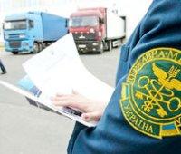 "Рада приняла закон о ""едином окне"" на таможне с предложениями президента"