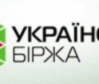 """Китайской BOCE предложат стать акционером """"Украинской биржи"""""""