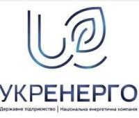 """Минэнергоугля отказалось утвердить оценку имущества """"Укрэнерго"""""""