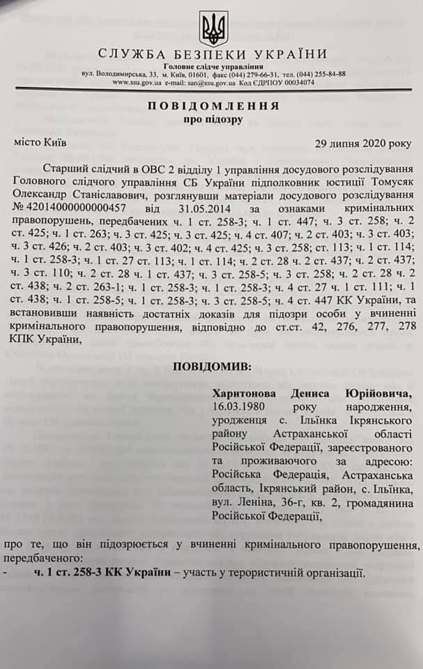 Арьев обнародовал материалы по делу вагнеровцев: Все доказывает циничную ложь власти 06
