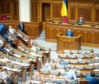 Рада приняла закон о Высшем антикоррупционном суде (обновлено)