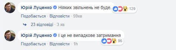 Переговорщик Рубан задержан, когда пытался вывезти из ДНР оружие и боеприпасы, - Громадське радіо 07