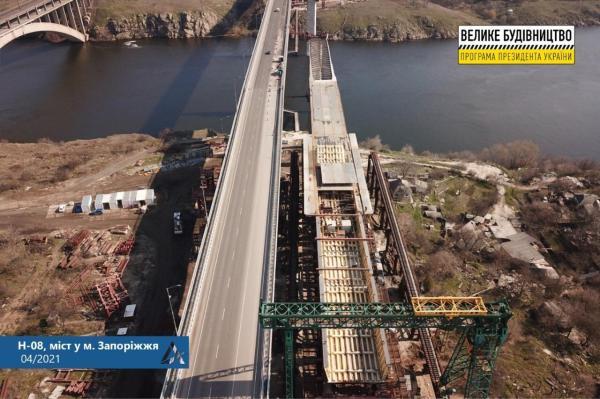 Строительство моста: На вантовом мосту в Запорожье ...