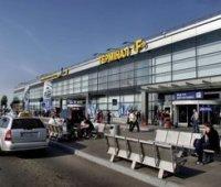 """""""Борисполь"""" через год планирует запустить терминал F"""