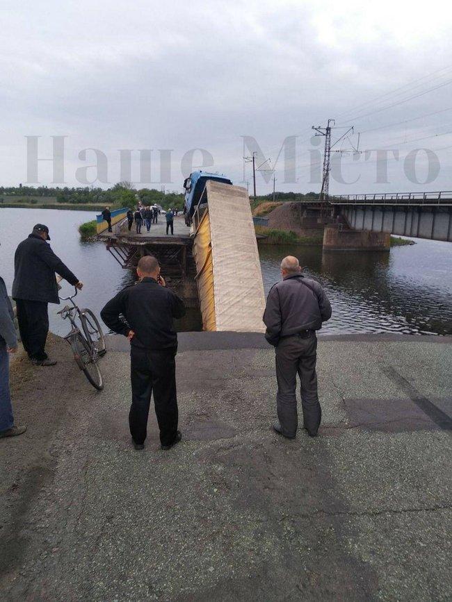 На Дніпропетровщині обвалився міст