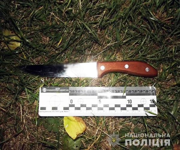 Нападение в Киеве: мужчина ударил девушку ножом (07.09.20 ...