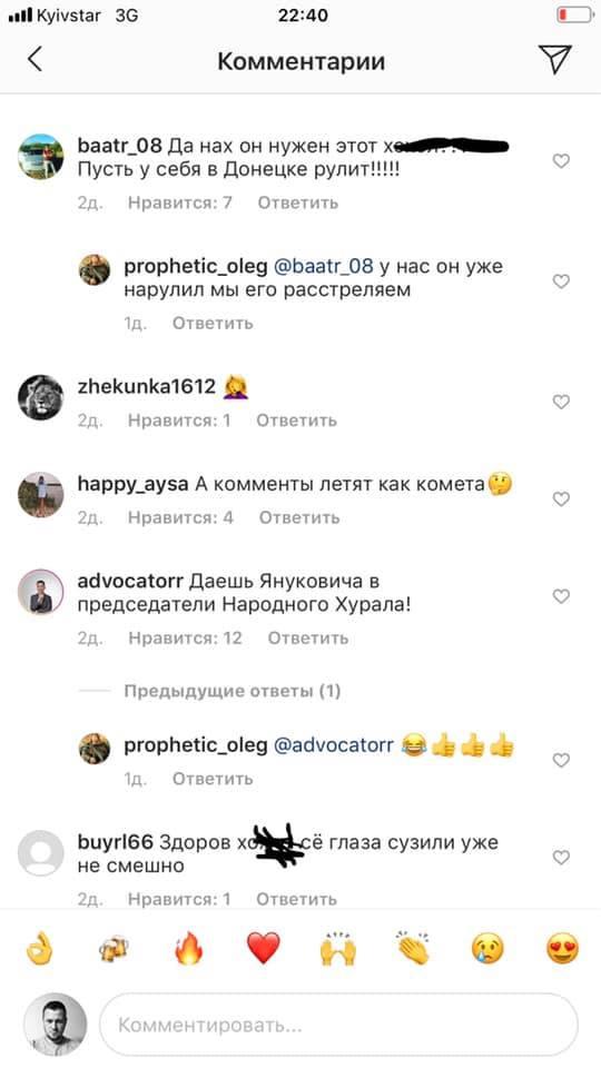 Якого дідька він взагалі в Росії? - жителі Елісти незадоволені призначенням терориста ДНР Трапезнікова мером їхнього міста 05