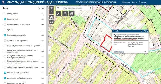 Суддя ОАСК Аблов вирішив, що 9-поверхівка на Батиєвій горі є 4-поверховою будівлею з антресолями, - ЗМІ 01