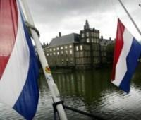 Украина и Нидерланды договорились об отмене нолевого налога на дивиденды и роялти