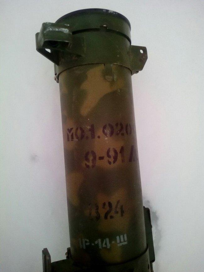 Пять тайников с оружием и боеприпасами обнаружены на Донетчине, - СБУ 02