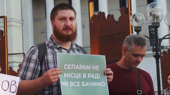 Ми втомились від лайна, - на Майдане прошла акция против регистрации Клюева и Шария кандидатами в нардепы 03