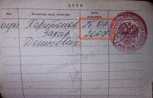 СБУ в суді підтвердила, що займалася найманцями ПВК Вагнера перед їх затриманням у Білорусі 02