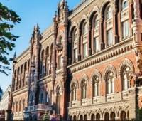 Нацбанк ужесточил правила управленя рисками в украинских банках