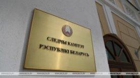Затриманих у Білорусі найманців ПВК Вагнера взято під варту, - глава Слідкому РБ Носкевич