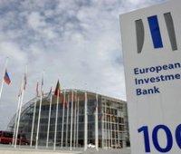 Украина договорилась с ЕИБ о выделении 75 миллионов евро на безопасность движения