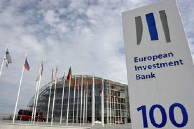 Украина получит от ЕИБ 75 миллионов евро на безопасность движения
