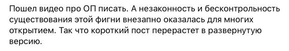 Журналіста Бігуса внесли в список Миротворця через сюжет про Гладковських 04