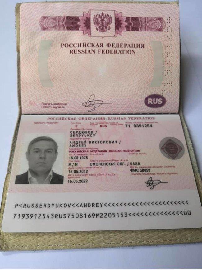 Арьев обнародовал материалы по делу вагнеровцев: Все доказывает циничную ложь власти 13