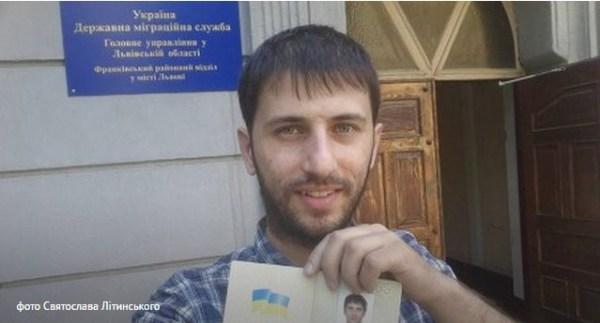 Украинский паспорт без русского: Первый украинский паспорт ...