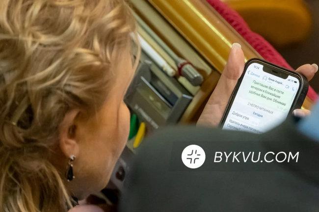 Єрмак зателефонував Тимошенко, вона покликала його ввечері в гості: Готова продовжити нашу розмову 04