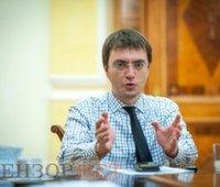 Омелян внес представление на увольнение главы Укртрансбезопасности