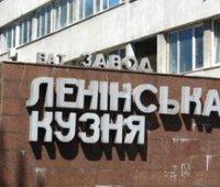 Верховный суд узаконил план застройки полуострова, на котором расположены офисы компаний Порошенко