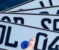 В Раде зарегистрировали законопроект об ужесточении контроля за авто на еврономерах
