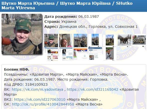 Будні ДНР: снайперша Бєса Марта Весна із чоловіком поїхали купувати машину і намагалися вбити продавця, - блогер Necro Mancer 02