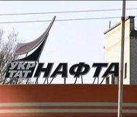 Кременчугский НПЗ Коломойского прекратил поставки топлива из-за пожара (обновлено)