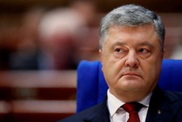 Порошенко предложил провести налоговую амнистию