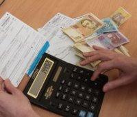 Гройсман поручил доработать порядок монетизации субсидий для ОСМД (обновлено)