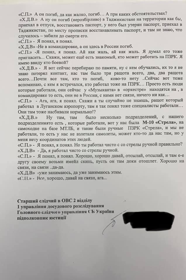 Арьев обнародовал материалы по делу вагнеровцев: Все доказывает циничную ложь власти 05