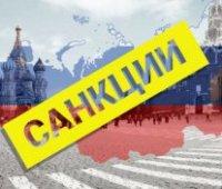 ЕС продлил санкции против компаний и граждан из РФ