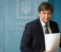 Для транша МВФ нужен Антикоррупционный суд и рыночные газовые тарифы, – Данилюк