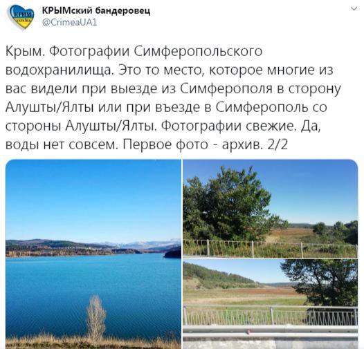 Сімферопольське водосховище повністю висохло 04