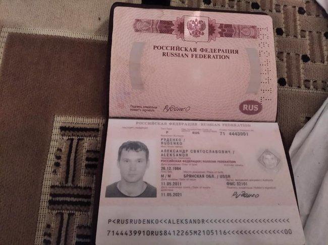 Арьев обнародовал материалы по делу вагнеровцев: Все доказывает циничную ложь власти 14