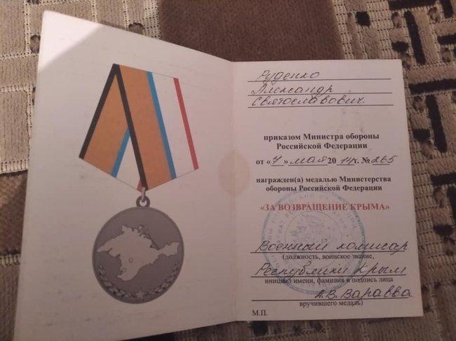 Арьев обнародовал материалы по делу вагнеровцев: Все доказывает циничную ложь власти 15
