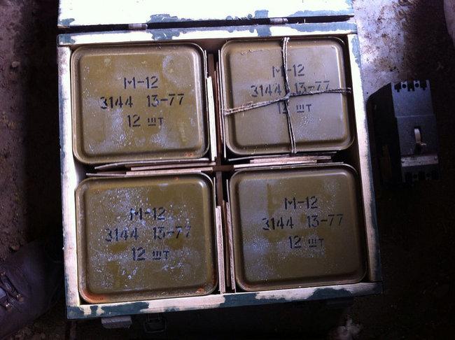 Мины, тротил, снаряды: СБУ выявила на Донетчине два крупных схрона с боеприпасами 05