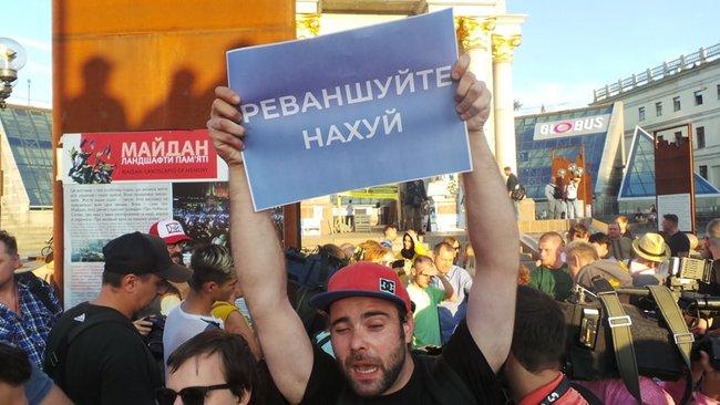 Ми втомились від лайна, - на Майдане прошла акция против регистрации Клюева и Шария кандидатами в нардепы 05