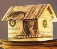 Фонд госимущества запустил единую базу оценки недвижимости
