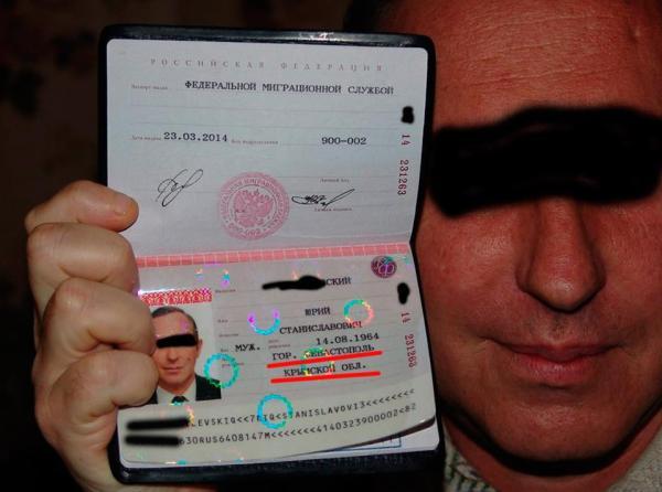 российский паспорт: Россия плюет на собственное ...