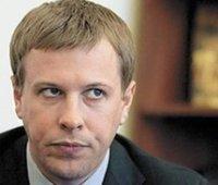 Хомутынник выкупил долю россиян в газовой компании JKX с активами в Украине